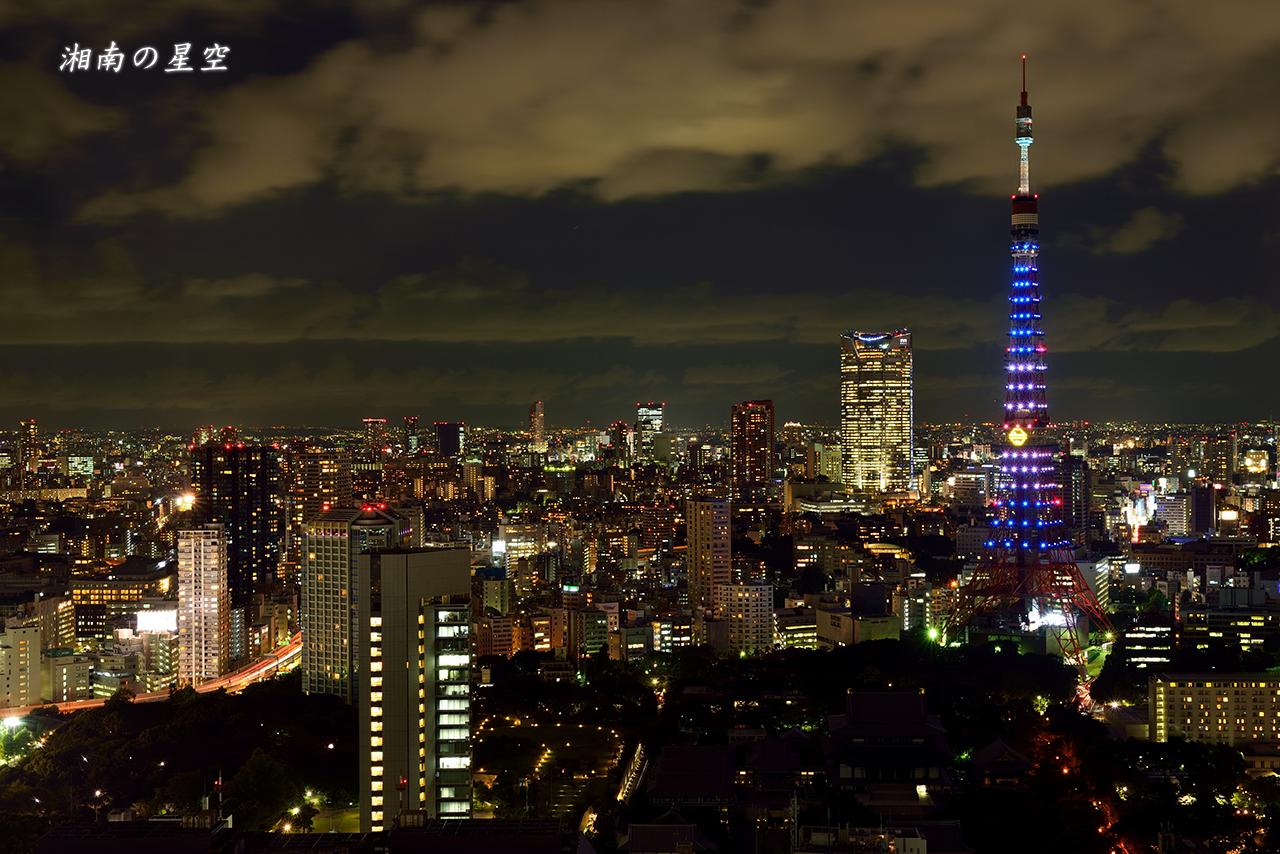 20130903_東京タワー1