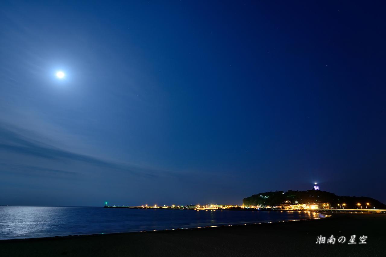 江ノ島月夜1