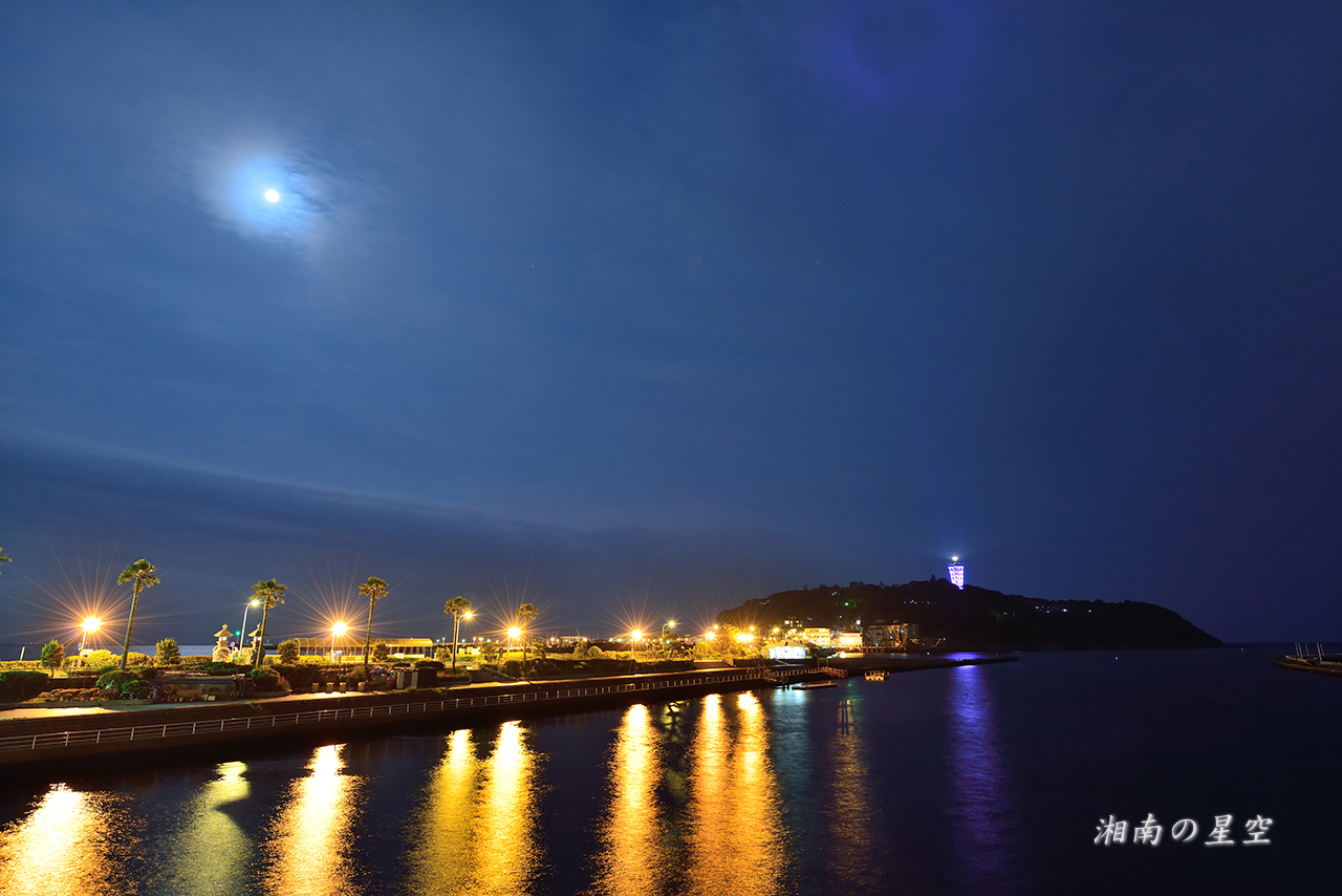 江ノ島月夜2