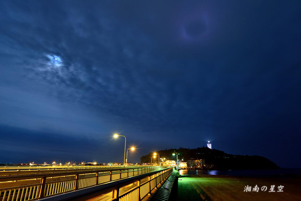 江ノ島月夜3