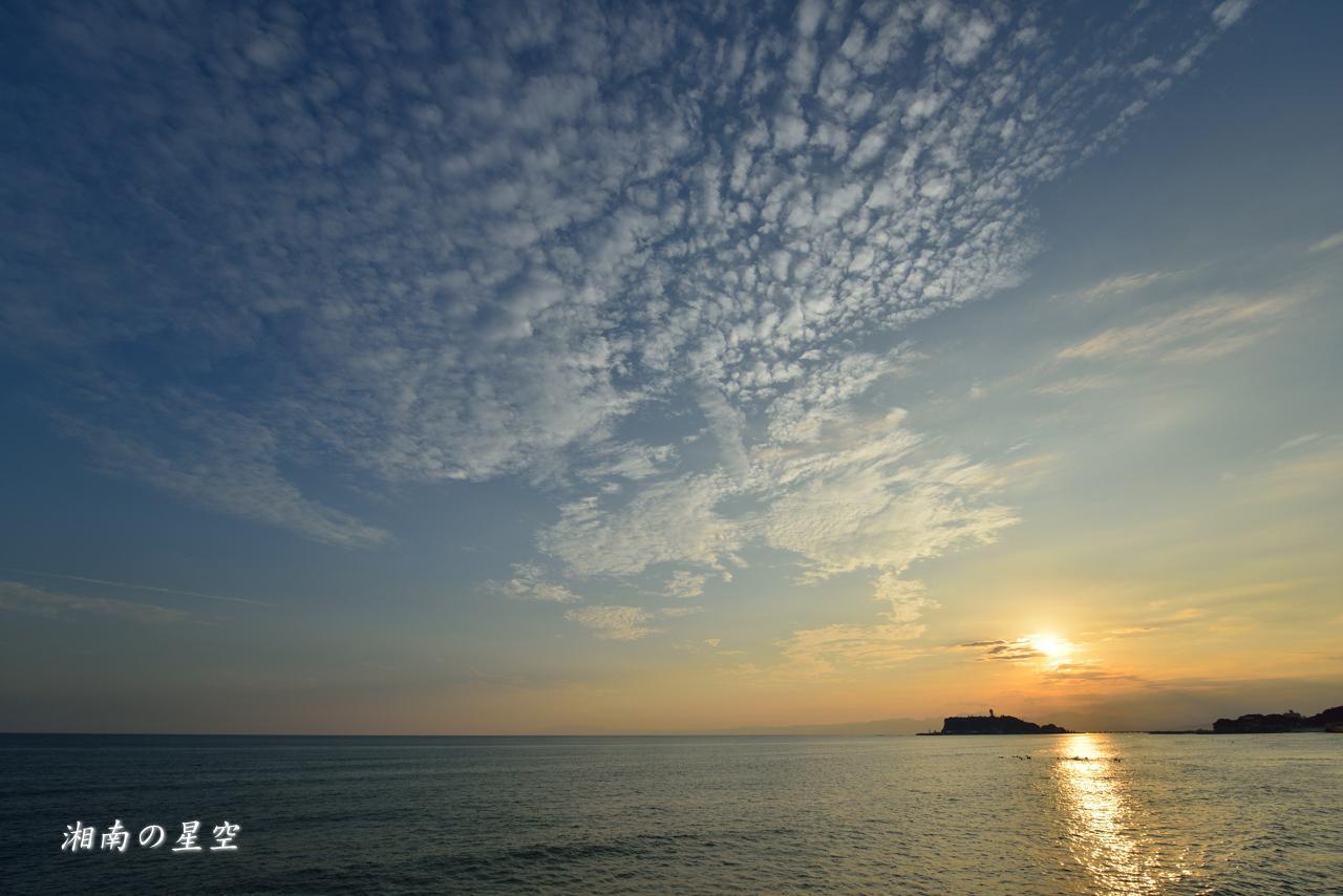 20140921_七里ヶ浜