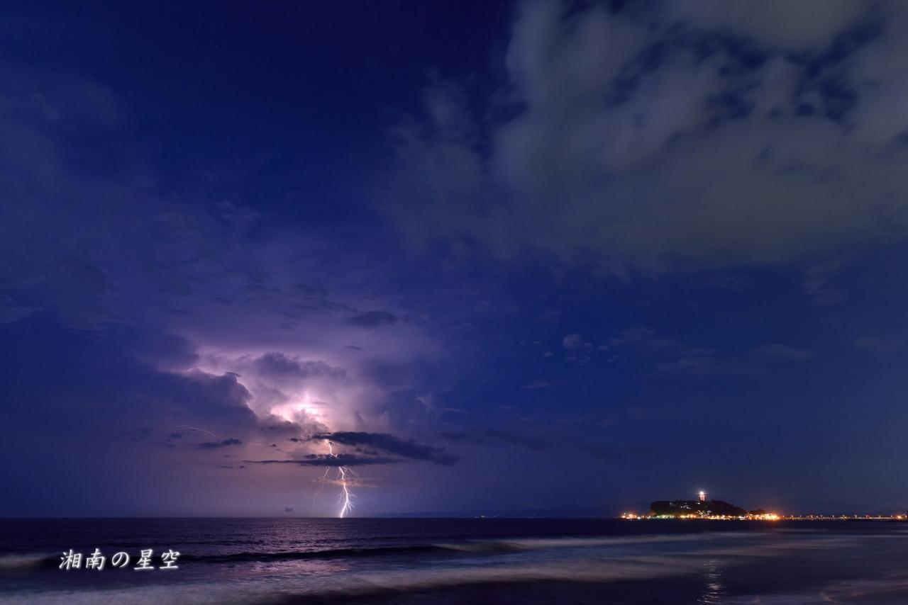 相模湾の雷