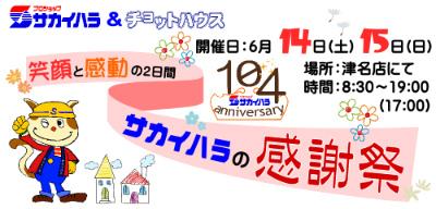 201405201643332f6.jpg