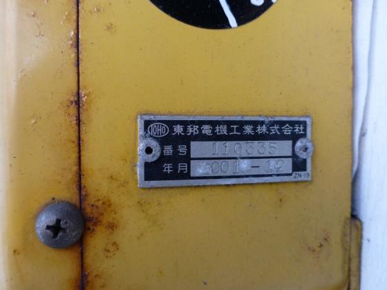 列車非常停止ボタン京成町屋駅1110233