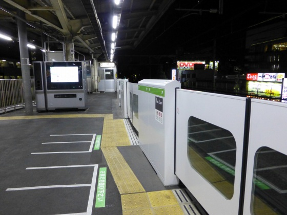 列車非常停止ボタンJR高田馬場駅1110245