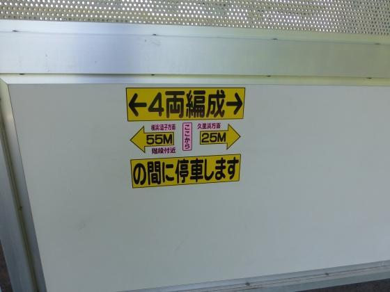 JR田浦駅696