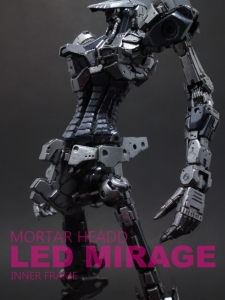 レッド・ミラージュ インナーフレーム 1