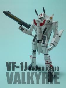 フルスクラッチ 1/144 VF-1J 00