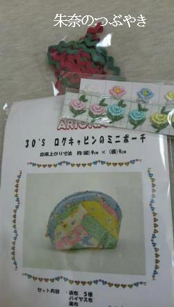 2014-05-17-01_1.jpg