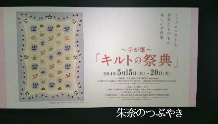 2014-05-17-09_1.jpg