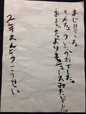 yo-chin-orei 017