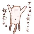 柴犬(しばけん)