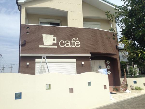 東山カフェ2