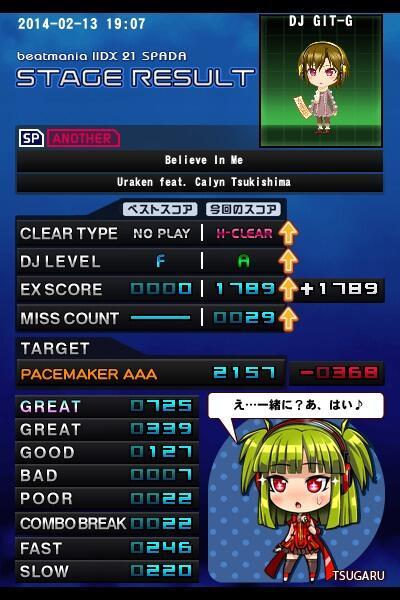 bim_a1