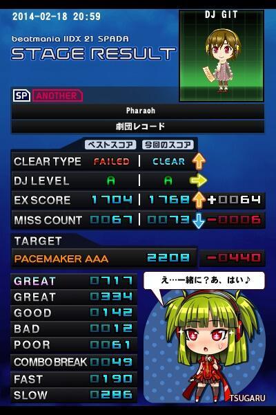 pharaoh_a1