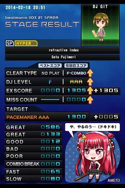 ri_h1