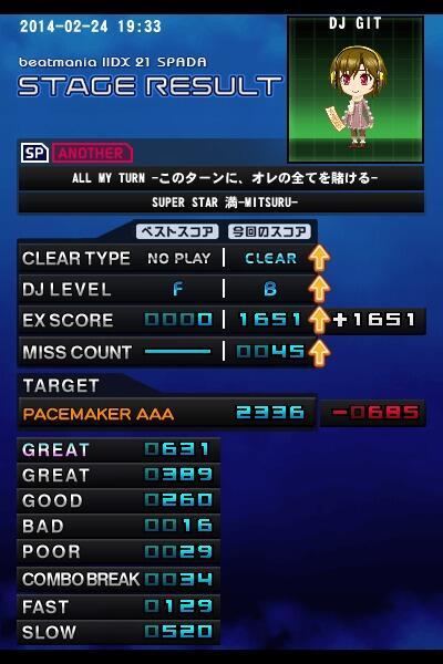 amt_a1