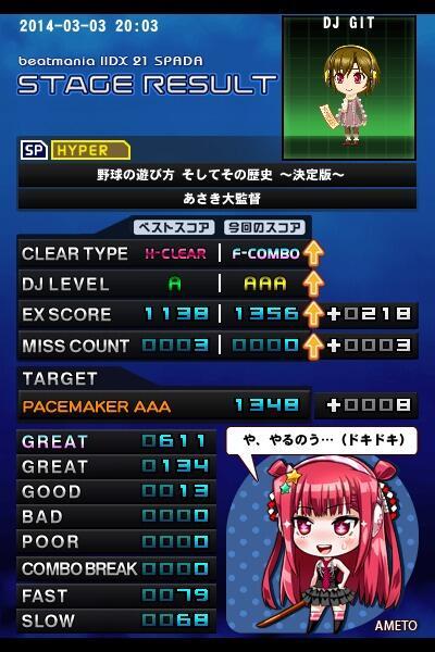 野球_h1