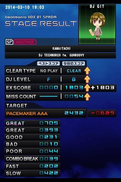 鎌鼬_a1