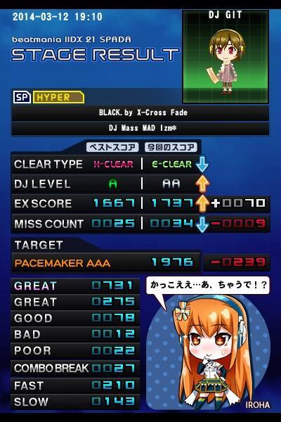 black_h1
