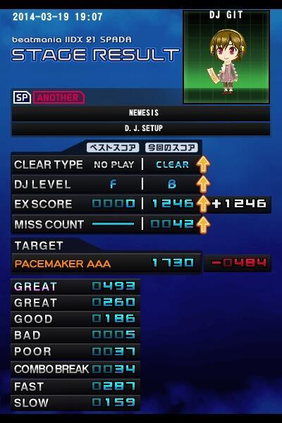 nemesis_a1