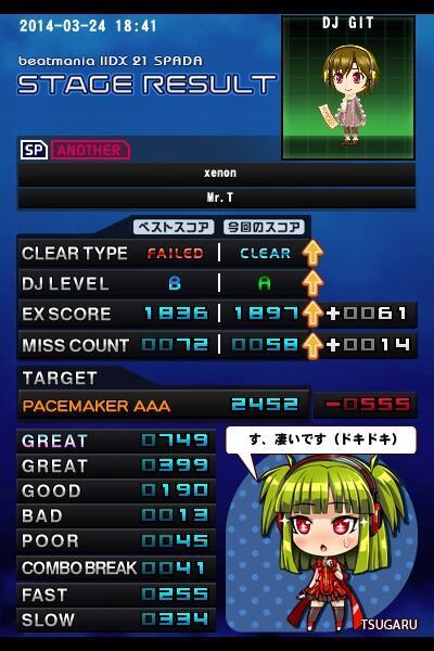 xenon_a1