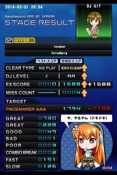 invoker_h1