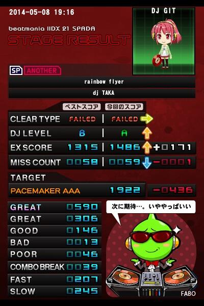 rf_a1