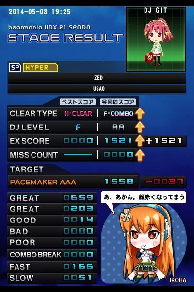 zed_h1