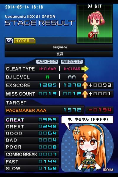 ganymede_h2