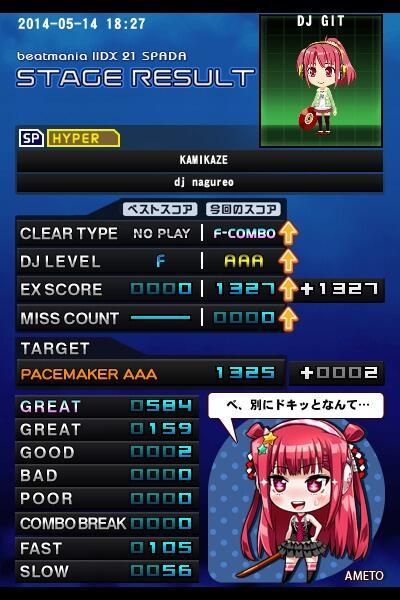 kamikaze_h1