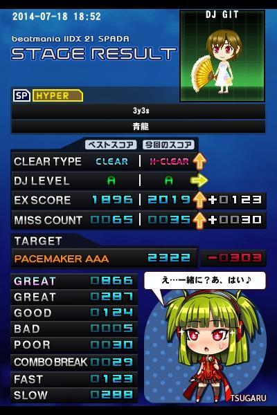 eyes_h1