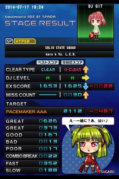 sss_h2
