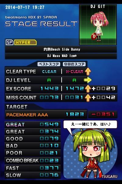 bsb_h1