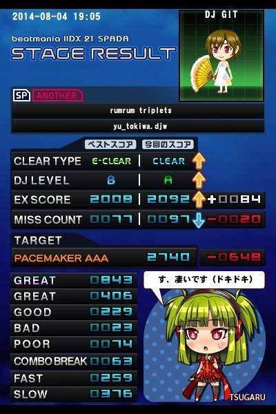 rt_a2
