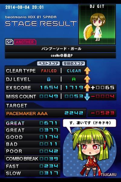 bsg_a1
