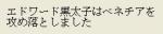 2014-05-06_11-21-02(001).jpg