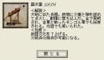2014-05-06_11-29-00(001).jpg