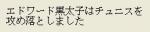 2014-05-06_12-52-48.jpg