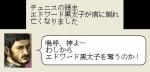 2014-05-06_13-01-08.jpg