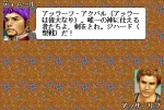 2014-05-06_15-54-22.jpg