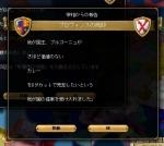 2014-06-09_20-04-56.jpg