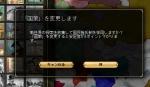 2014-06-12_20-24-39.jpg