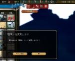 2014-06-12_23-53-49.jpg