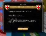 2014-06-14_00-11-03.jpg