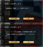 2014-06-22_12-41-26.jpg