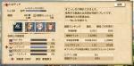 2014-07-12_03-10-50.jpg