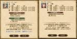 2014-07-13_19-46-32.jpg