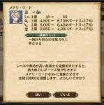 2014-07-20_21-08-38.jpg