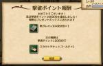 2014-07-23_22-25-27.jpg